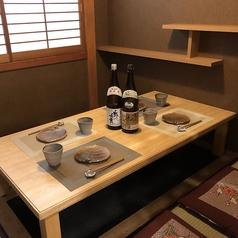 天ぷら 海鮮 地酒 弥栄 いやさか 米子駅前店の特集写真