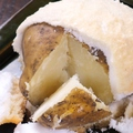 料理メニュー写真塩焼きじゃがバター