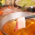 料理メニュー写真ブリとネギのしゃぶしゃぶ鍋 1人前(期間限定)