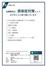 梅蘭 横浜ベイクォーター店のおすすめポイント3