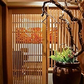 懐石料理 雲鶴の雰囲気2