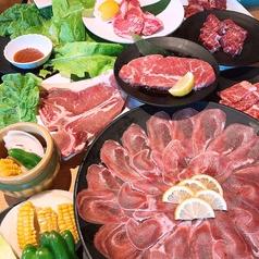 焼肉きんぐ 元町店のおすすめ料理1