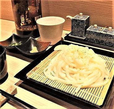 讃岐うどん 麹料理 まといのおすすめ料理1