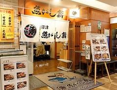 沼津魚がし鮨 パルシェ6F店の写真