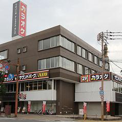 サウンドパーク NEO佐賀唐人店