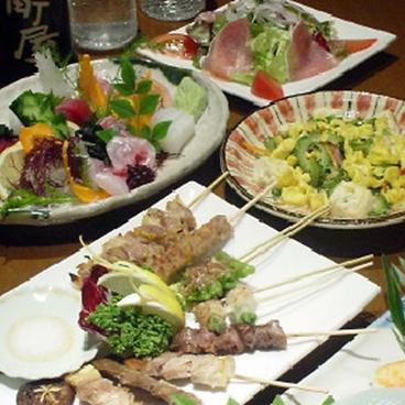 琉球Dining ひがし町屋のおすすめ料理1
