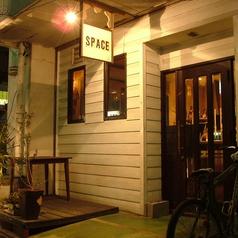 bar SPACEの写真