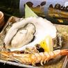 海鮮創作 たち花のおすすめポイント1