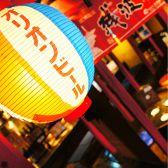 ばっちこい 渋谷のグルメ