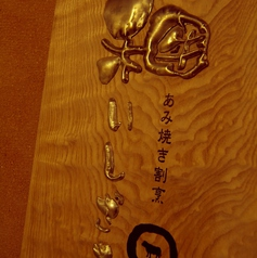 札幌焼肉 和牛いしざきの外観1