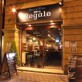 谷町バル Regale リガールの雰囲気3