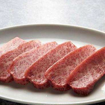 焼肉チャンピオン 東京プリンスホテル店のおすすめ料理1