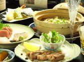 料理屋Kのおすすめ料理2