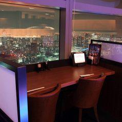 地上200メートルからの夜景は圧巻!【汐留でお食事処、飲み会を実施するお店をお探しなら北海道へ】