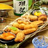 串揚げ とろろ鍋 華金のおすすめ料理2