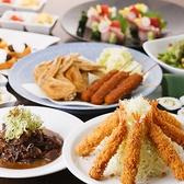 大須二丁目酒場 豊田西町店のおすすめ料理2