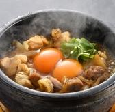 極上素材四季の味 水徳のおすすめ料理3