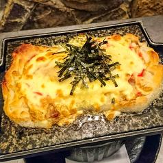 ALL¥500均一★とろけるチーズと明太子のオーブン焼き餅