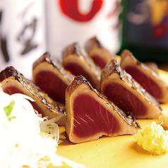 居酒屋 矢三朗 新寺本店のおすすめ料理1