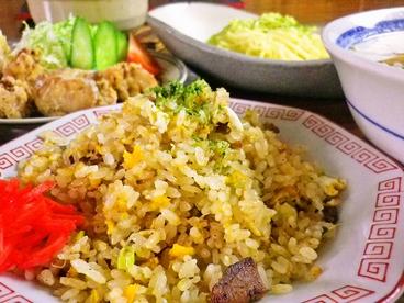 つわ野のおすすめ料理1