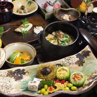 季節の食材にこだわり抜いた月自慢の各種コース料理!!