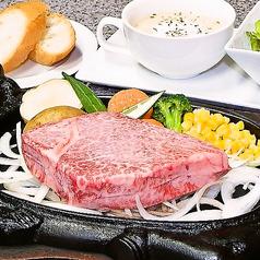 料理メニュー写真石垣ヒレステーキ  150g