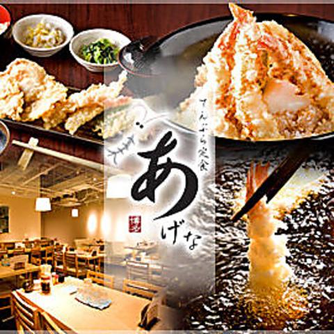 腕自慢の職人が揚げるこだわりの品々!揚げたての天ぷらをどうぞ★