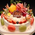 誕生日ケーキの持ち込み無料♪サプライズでお好きなミュージックをおかけしてスタッフがテーブルまでお持ちします。