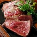料理メニュー写真牛赤身肉のシュラスコ