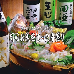 旬菜鮮魚と旨い酒 八右衛門のおすすめ料理1
