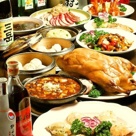 中華料理 華景園 小川町店