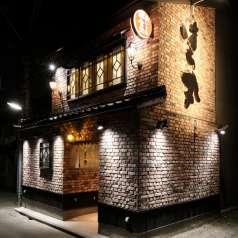 居酒屋 はち丸 金沢駅前 別館の特集写真