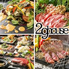 肉バル 29house 肉ハウス 錦糸町店特集写真1