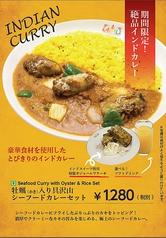 アールティー 新長田店のおすすめ料理1