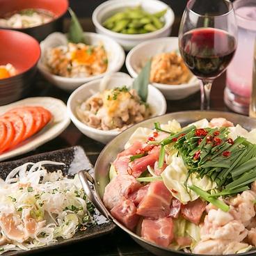 それゆけ 鶏ヤロー 早稲田大学店のおすすめ料理1