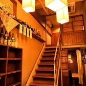 階段を登っていただくと!!落ち着いた雰囲気のロフト席は少人数でも団体様のお客様でもご利用出来ます。