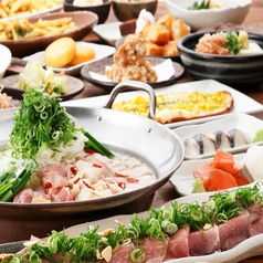 甘太郎 梅田茶屋町店のコース写真