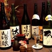 牛タンと日本酒 まつ田屋 伏見店のおすすめ料理3