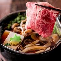 とんかつはもちろん、牛肉料理も多数ご用意しております