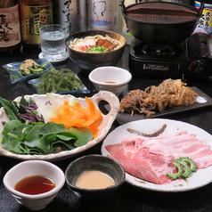 美ゅらバルのおすすめ料理1