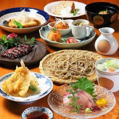 盛絽屋のおすすめ料理1