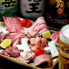 焼肉 肉心 太子店のおすすめ料理1