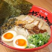 ラー麺 ずんどう屋 京都三条店のおすすめ料理2