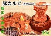 チョンソル 青松 赤坂のおすすめ料理2