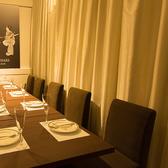 【半個室】カーテンの半個室。お席の詳細は店舗へお問い合わせください。