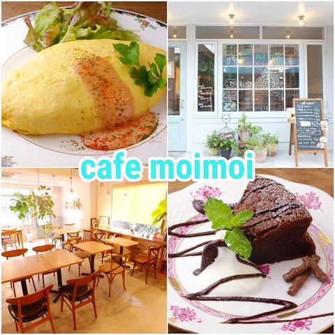 """""""cafe moimoi"""""""