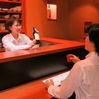 お気に入りの日本酒をお楽しみください。