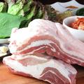 料理メニュー写真山形豚のサムギョプサル