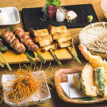 権八 あざみ野のおすすめ料理1