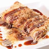 Izakaya&dining 剣のおすすめ料理2